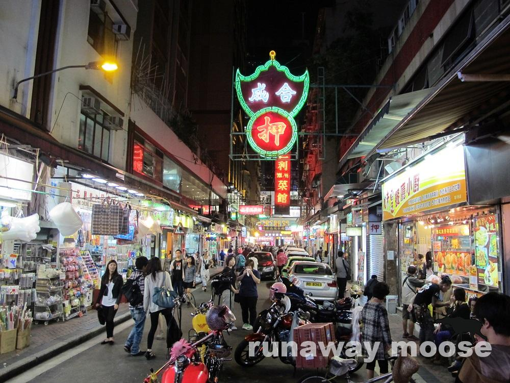 There is a method to this chaos - one of the many busy Tsim Sha Tsui streets